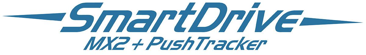 SmartDrive Logo (sin fondo)